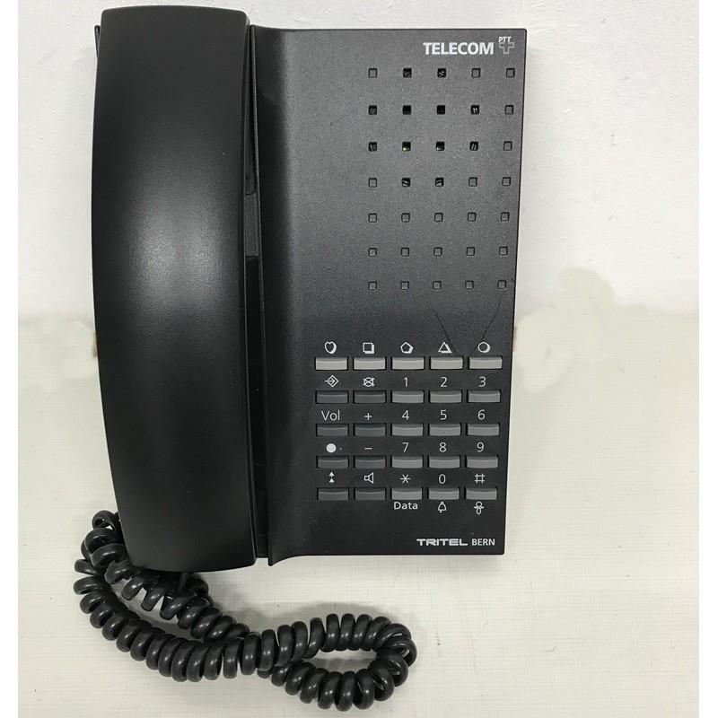 Tisch/Wand-Telefon, Modell Telecom PTT, Tritel BERN