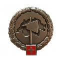 Béret-Emblem Armeetruppen